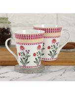 India Cirucs Verdure Mystery Zing Mug (Set of 2)